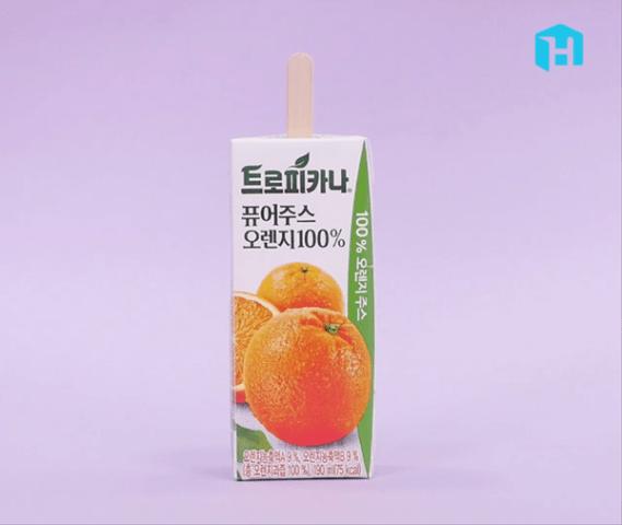 주스 아이스크림 3.PNG