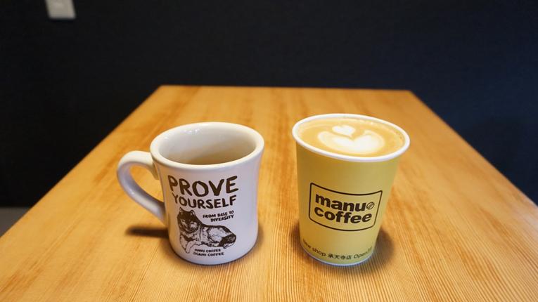 커피한잔.jpg