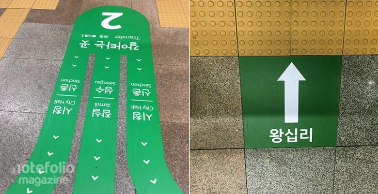 지하철 넛지디자인.PNG